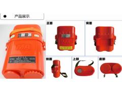 隔绝式压缩氧气自ZYX30、45、60、120、