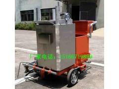 小型标线画线热熔釜设备 热熔震荡划线机 道路热熔划线机