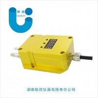 炉膛负压变送器,管道风管压差压力传感器