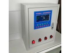 昱光太阳能采暖控制柜 可根据技术要求定制专用控制柜