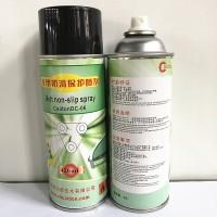 皮带止滑油 防滑保护喷剂