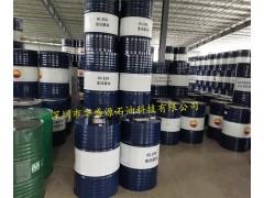 昆仑KI25X变压器油|昆仑25号变压器油