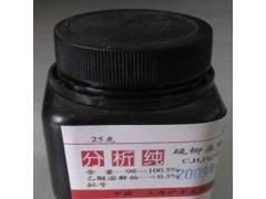 硫柳汞结晶性粉末生产厂家价格