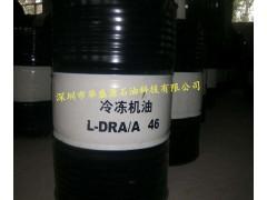 昆仑冷冻机油46号|昆仑牌46号冷冻机油(新疆产)