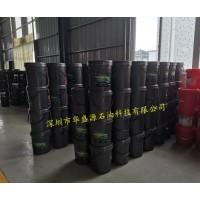 昆仑二硫化钼锂基脂2号3号15公斤原装正品