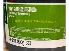 昆仑7019高温润滑脂|800克包装|15公斤一级代理