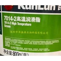 昆仑7014-2高温润滑脂|800克包装|15公斤代理