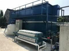 湖州一体化污水设备_工业污水设备处理厂家