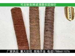60寸酚醛树脂滤芯替代3M滤芯 酚醛树脂滤芯发往广西