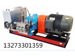 普洱3D-SY系列电动试压泵安装使用方法