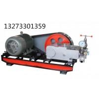 株洲电动试压泵的工作原理和开停操作