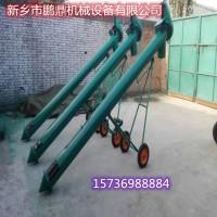 垂直螺旋输送机    水泥粉料螺旋上料机