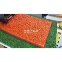 供应彩色塑胶地坪材料