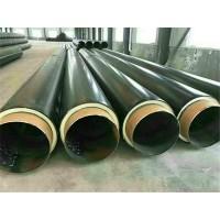 3pe防腐钢管 聚氨酯保温钢管 钢套钢保温钢管