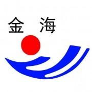 青州市金海水处理设备有限公司