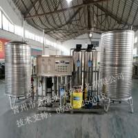 金海水处理设备厂家 反渗透设备定制 欢迎致电