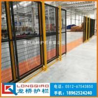 淄博设备隔离网 淄博工厂设备围栏 钢管焊接静电喷涂烤漆处理